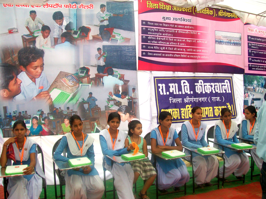 Distribution of Laptops